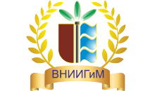 ФГБНУ «ВНИИГиМ им. А.Н. Костякова» Логотип