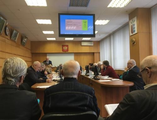 Заседание Ученого Совета ВНИИГиМ