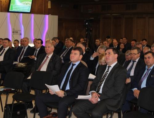 Всероссийское совещание по вопросам развития мелиоративного комплекса