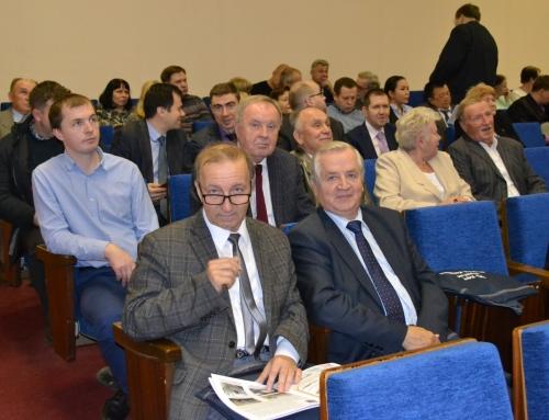 О работе секций на конференции, посвященной 95-летию ВНИИГиМ