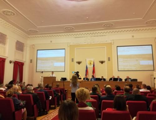 Участие в VII Международной научно-практической конференции молодых ученых