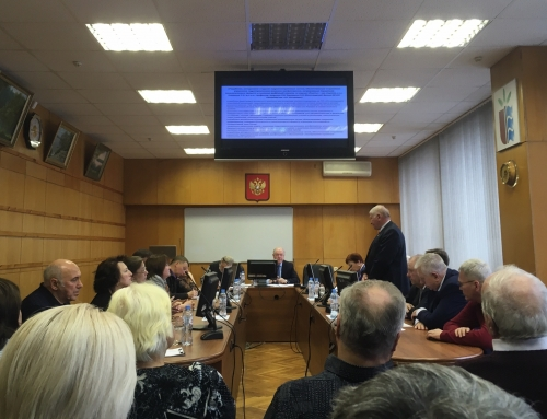 Итоги заседания Ученого совета о выполнении программы ФНИ за 2019 год