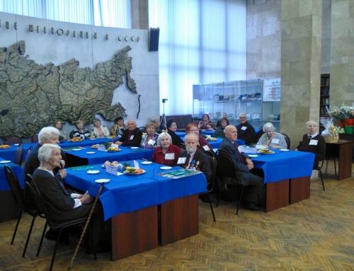 Праздничное мероприятие, посвященное 50-летию совместной жизни ветеранов сельского хозяйства